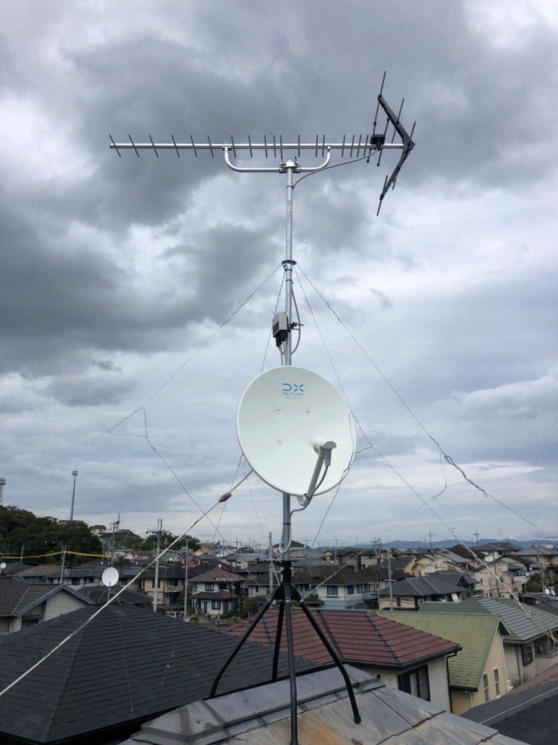 八木式アンテナ、BSアンテナ撤去新設工事(奈良県香芝市)